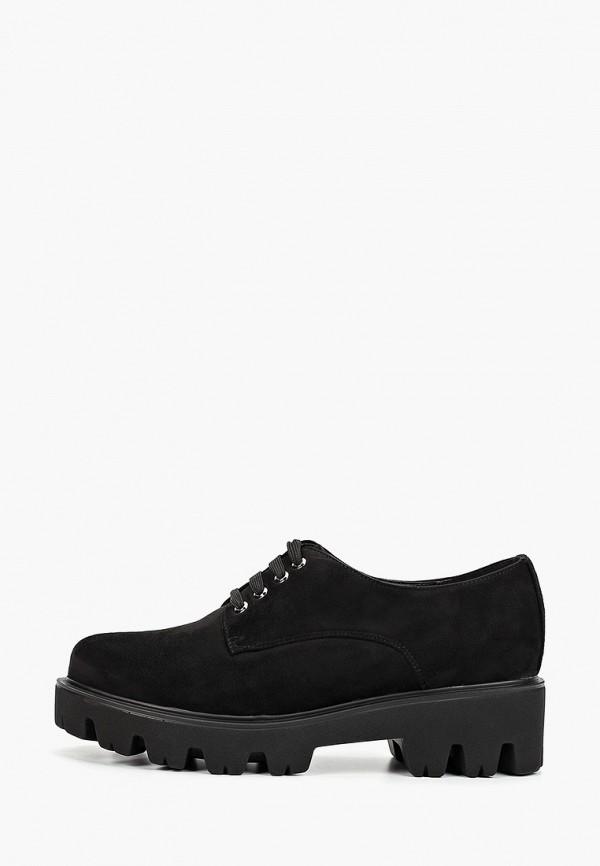 где купить Ботинки Zenden Woman Zenden Woman ZE009AWFYCQ1 по лучшей цене