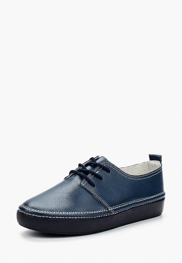 Ботинки Zenden Comfort   ZE011AWAEFB9