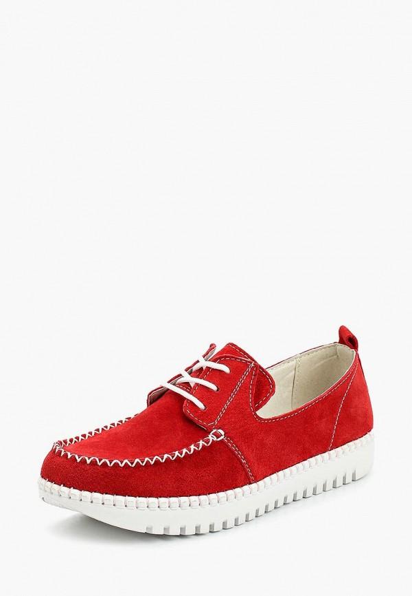 Ботинки Zenden Comfort   ZE011AWAEFE7