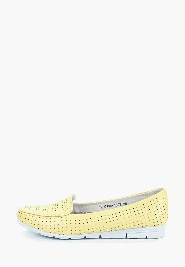 женские мокасины zenden comfort, желтые