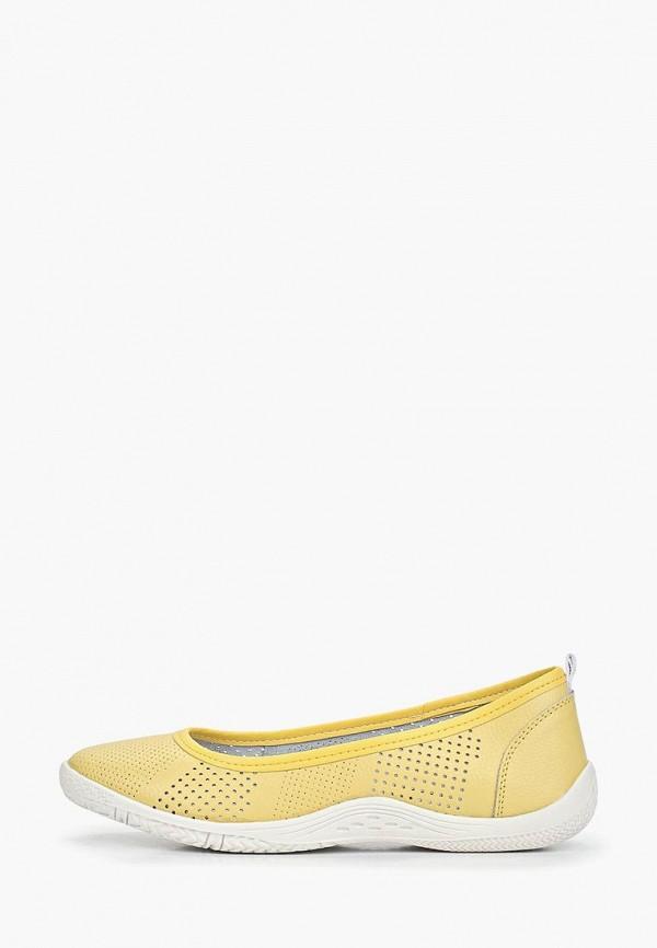 женские балетки zenden comfort, желтые