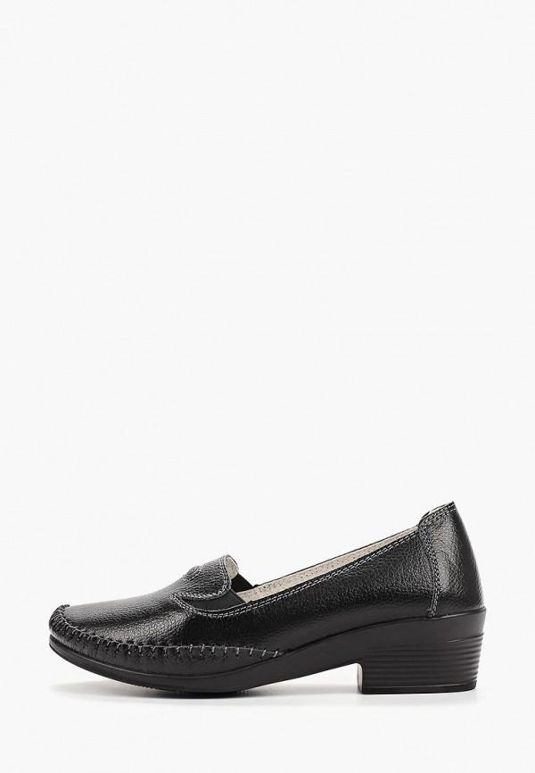 женские туфли zenden comfort, черные