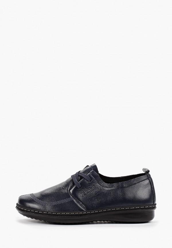 Фото - женские ботинки и полуботинки Zenden Comfort синего цвета