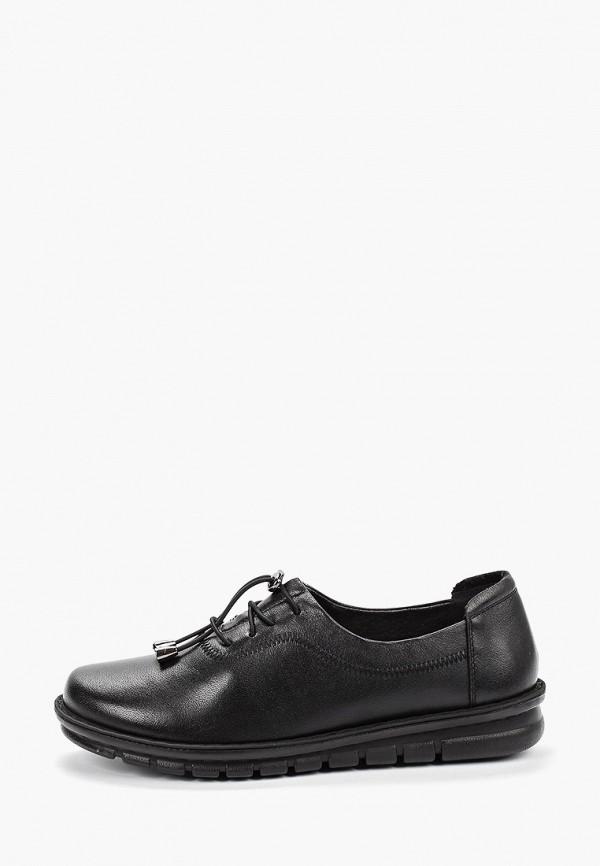 Ботинки Zenden Comfort Zenden Comfort ZE011AWFYCU1 ботинки женские zenden цвет черный 291 32wn 010sr размер 38