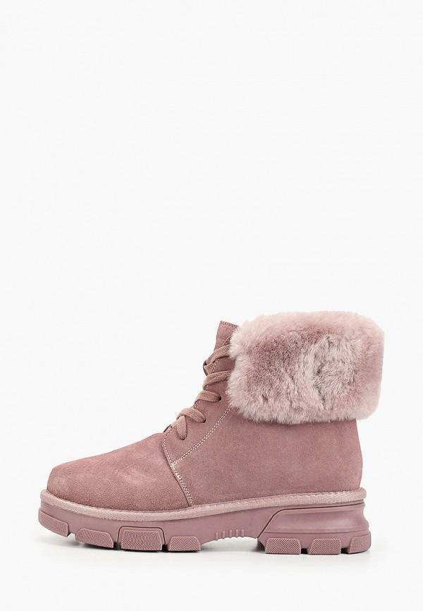 женские высокие ботинки zenden comfort, розовые