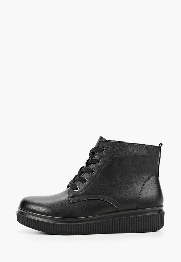 Ботинки Zenden Comfort Zenden Comfort ZE011AWFYCU9 ботинки zenden zenden ze007awfycr5