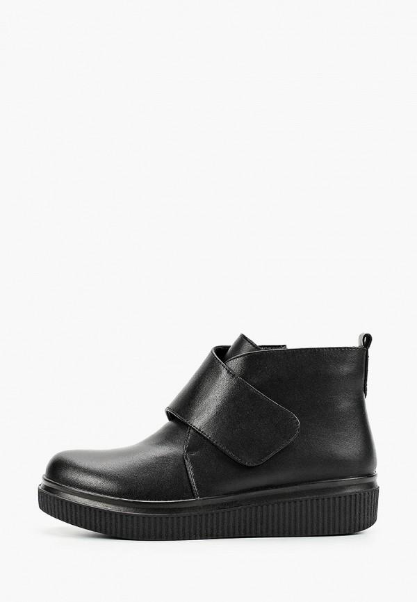 женские ботинки zenden comfort, черные