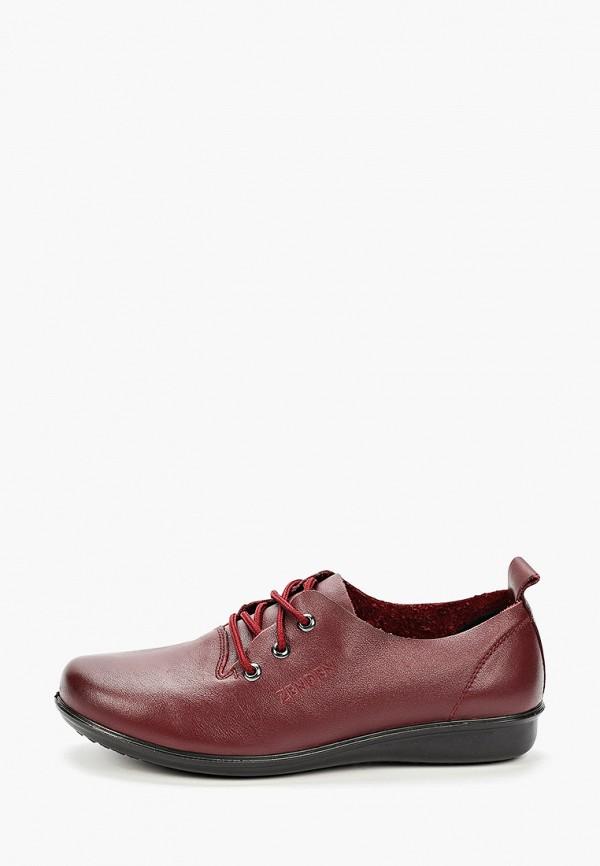 женские ботинки zenden comfort, бордовые