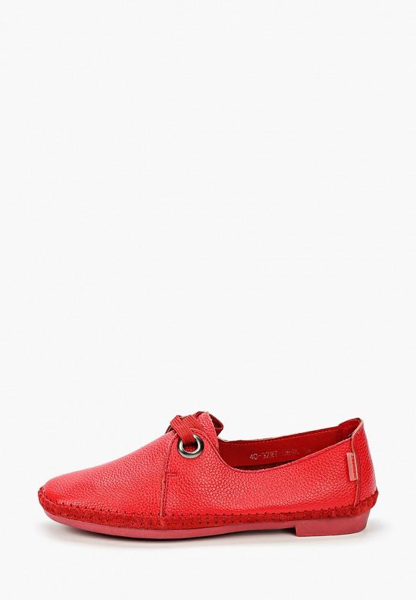 женские ботинки zenden comfort, красные