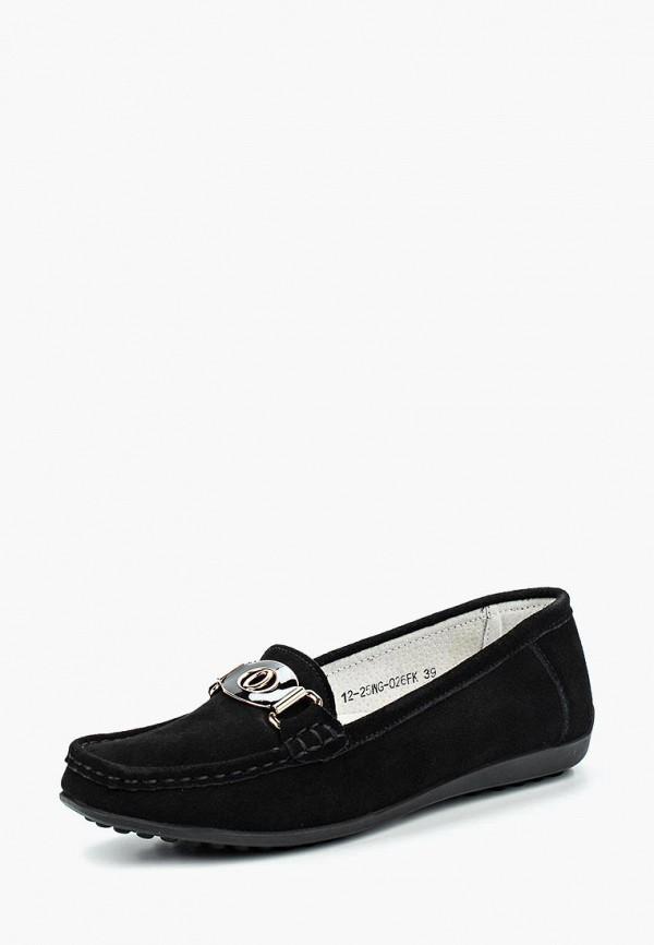 Фото 6 - женские мокасины Zenden Comfort черного цвета