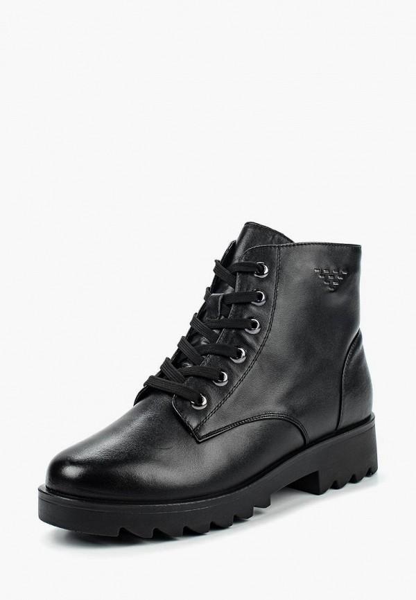 цена Ботинки Zenden Comfort Zenden Comfort ZE011AWPMA44 онлайн в 2017 году