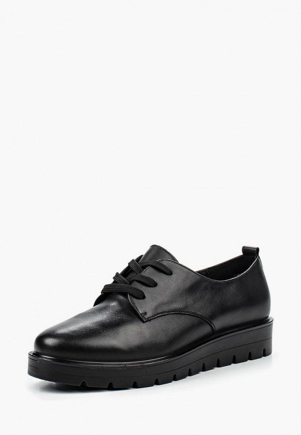Купить Ботинки Zenden Comfort, ze011awpre36, черный, Весна-лето 2019