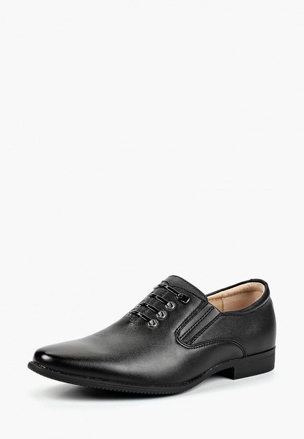 туфли zenden collection для мальчика, черные