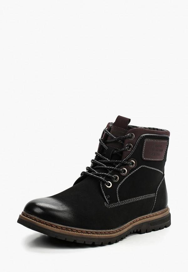 ботинки zenden collection для мальчика, черные