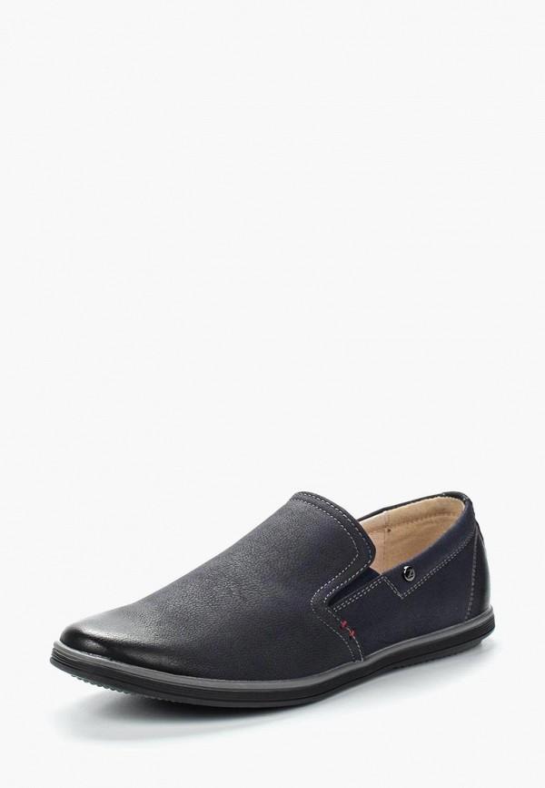 туфли zenden collection для мальчика, синие