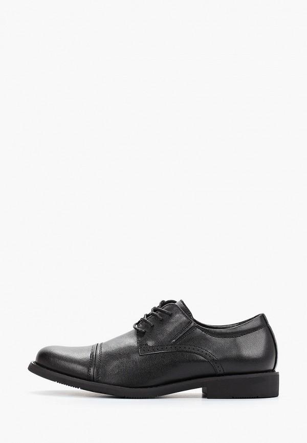 мужские туфли zenden collection, черные