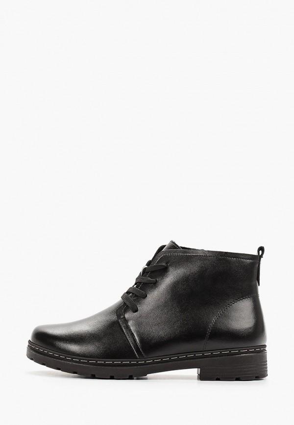 женские ботинки zenden collection, черные