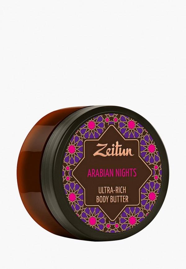 Крем для тела Zeitun Zeitun ZE015LWBXYX8 молочко для тела zeitun zeitun ze015lwbxyy3