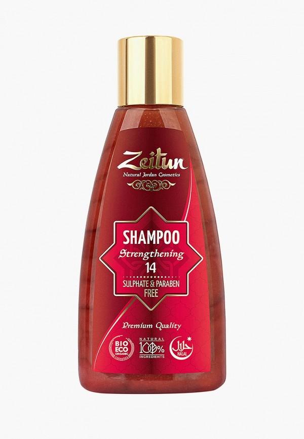 Купить Шампунь Zeitun, №14, для укрепления корней волос, 150 мл, ZE015LWBXYZ3, прозрачный, Осень-зима 2018/2019
