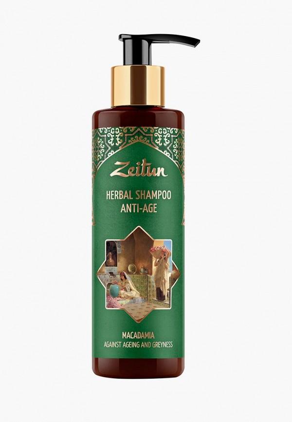 Шампунь Zeitun Zeitun ZE015LWBXYZ9 масло zeitun beauty butter red rose