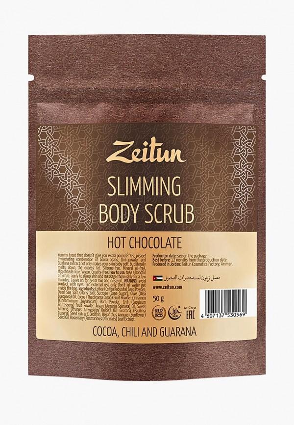 цена на Скраб для тела Zeitun Zeitun ZE015LWBXZB3