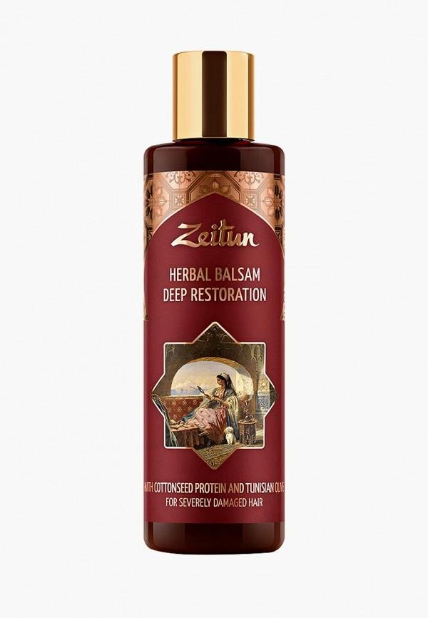 Бальзам для волос Zeitun Zeitun ZE015LWBXZC6 бальзам для волос kapous kapous mp002xw1f8hx