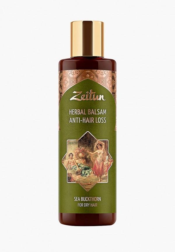 Купить Бальзам для волос Zeitun, против выпадения с облепихой, 200 мл, ze015lwbxzc7, белый, Весна-лето 2019