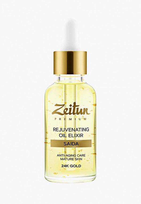 Сыворотка для лица Zeitun Zeitun ZE015LWBXZF4
