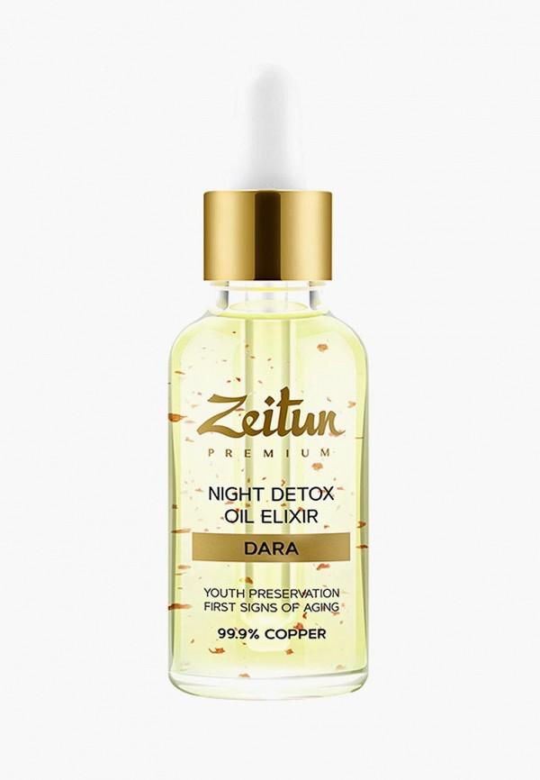 Сыворотка для лица Zeitun Zeitun ZE015LWBXZF6