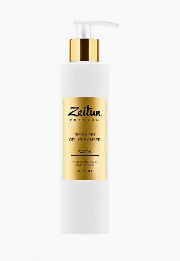 Гель для умывания Zeitun Zeitun Z6254