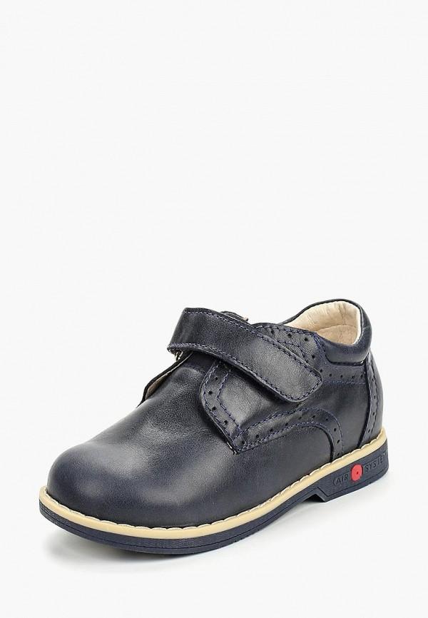 Ботинки Зебра Зебра 11531-5