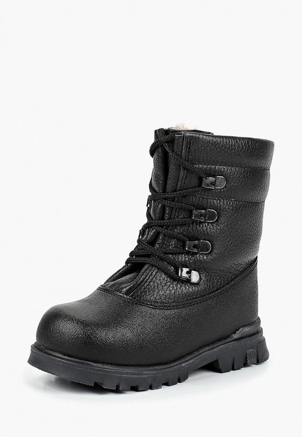 Ботинки Зебра Зебра 11398-1