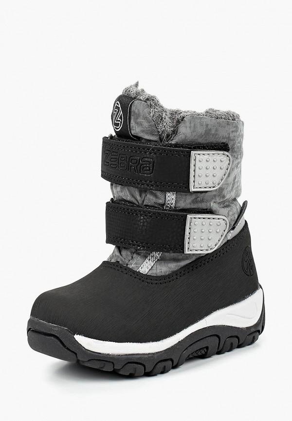 ботинки зебра для мальчика, серые