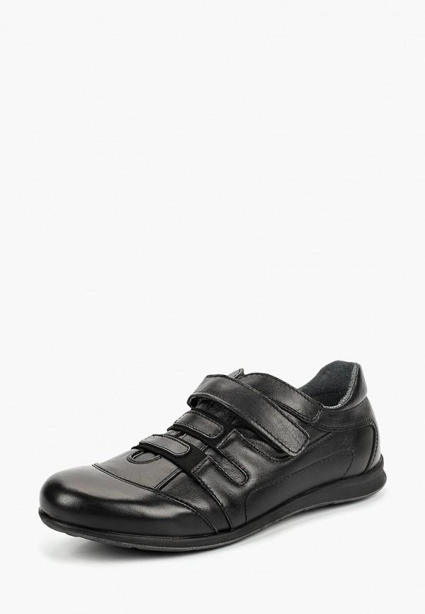 Ботинки Зебра Зебра 10790-1