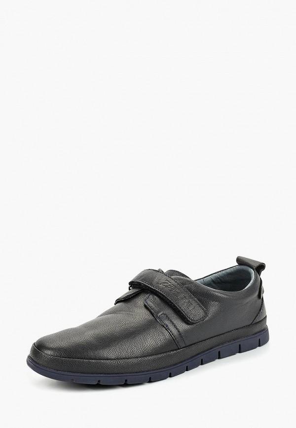 Ботинки Зебра Зебра 12049-5