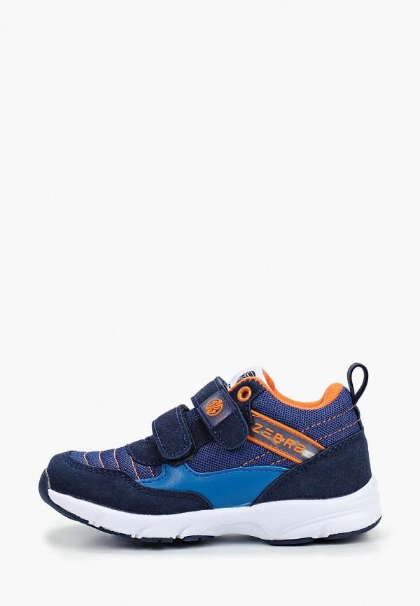 кроссовки зебра для мальчика, синие