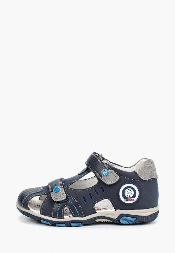 сандалии зебра для мальчика, синие