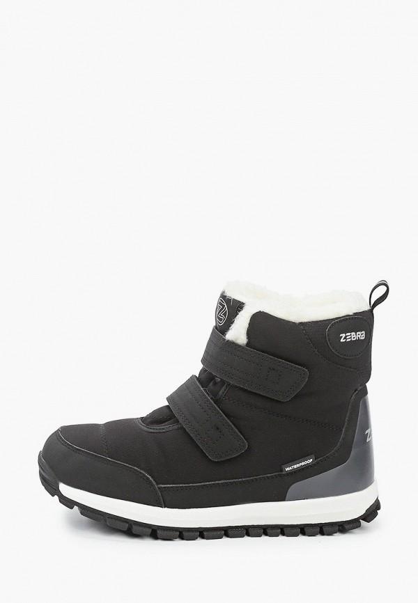 ботинки зебра для мальчика, черные