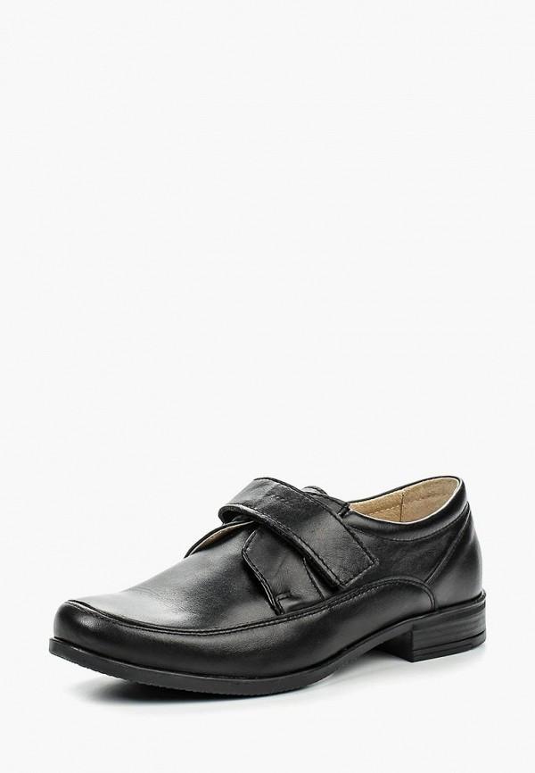 туфли зебра для мальчика, черные