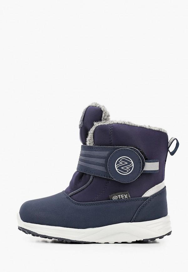 ботинки зебра для мальчика, синие