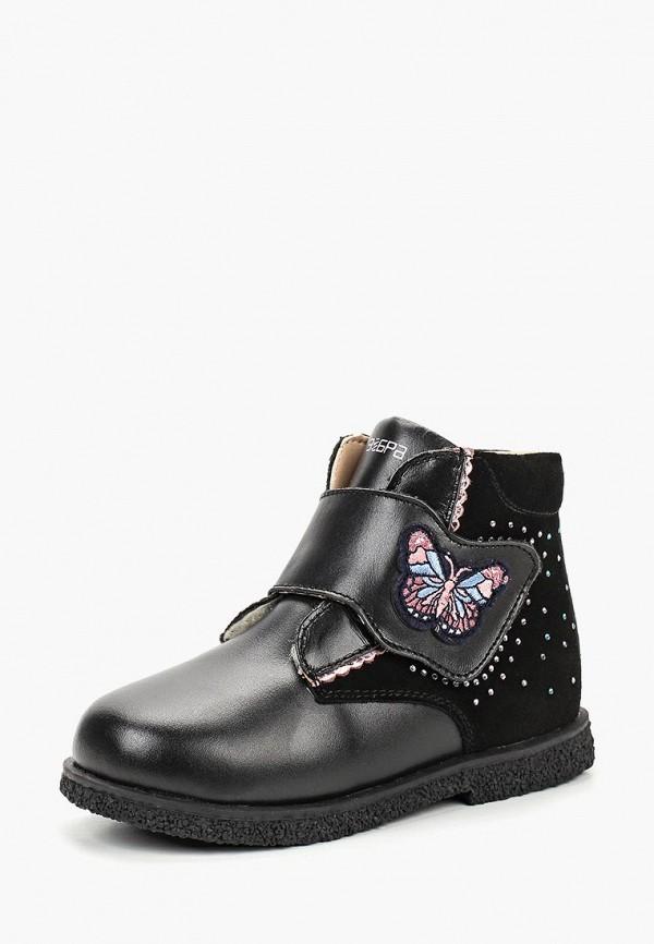 Ботинки ZeBra ZeBra 12570-1