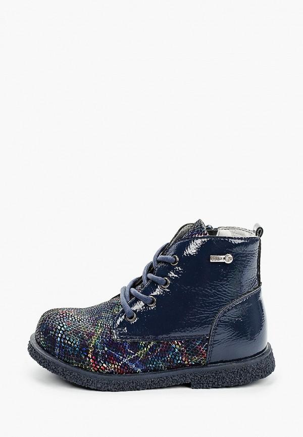 ботинки зебра для девочки, синие