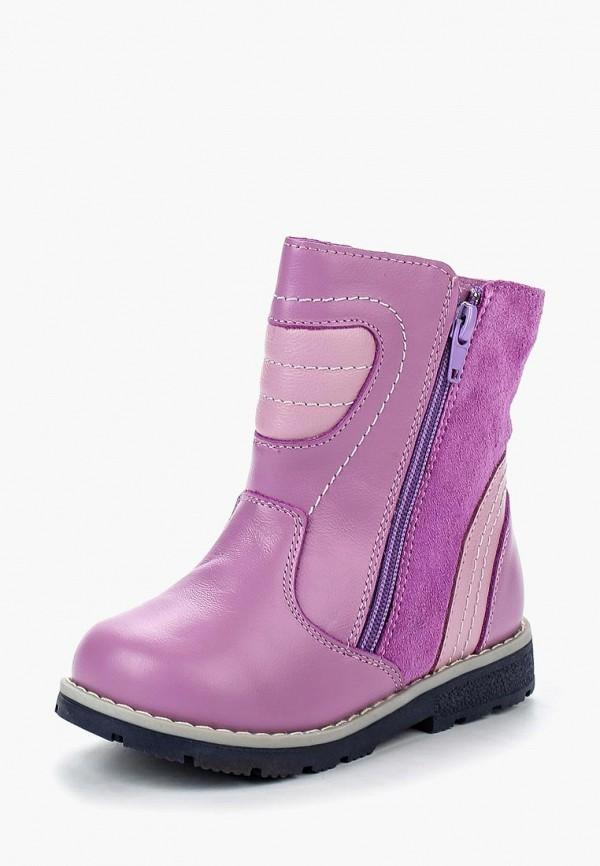 полусапожки зебра для девочки, фиолетовые