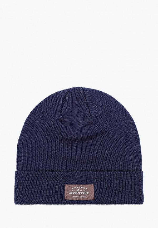 мужская шапка ziener, синяя