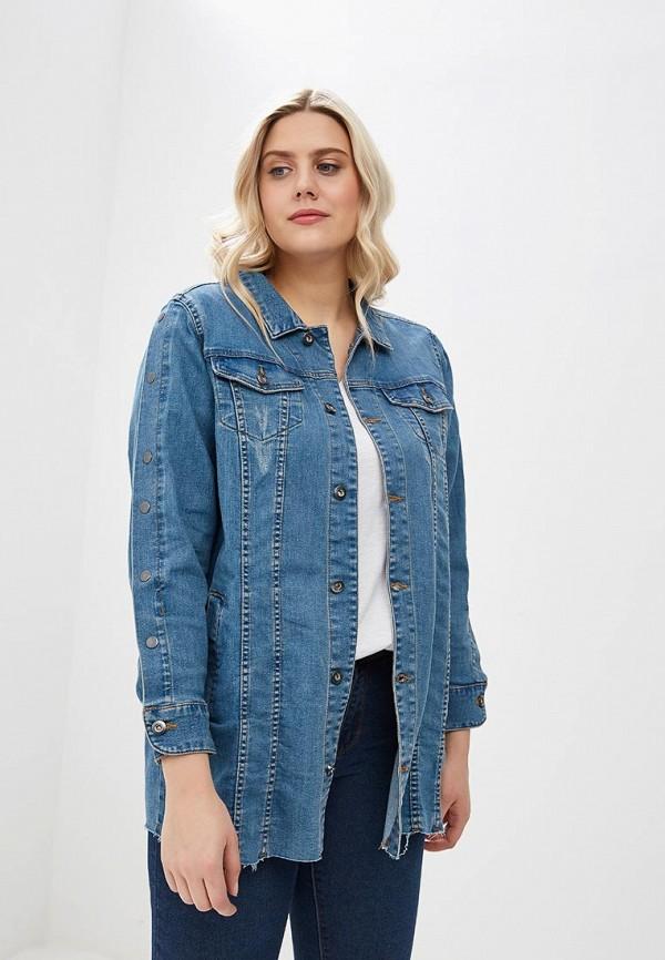 Куртка джинсовая Zizzi Zizzi ZI007EWDUZW6 цена