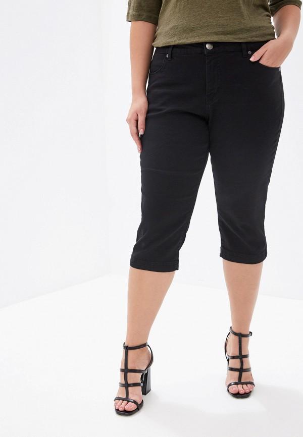 Шорты джинсовые Zizzi Zizzi ZI007EWESHH7 цена 2017