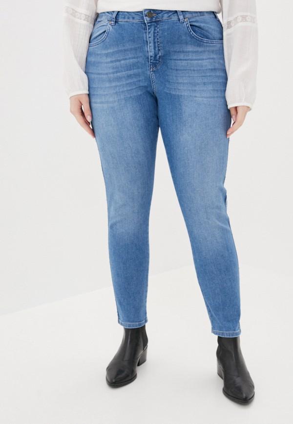 женские джинсы zizzi, голубые
