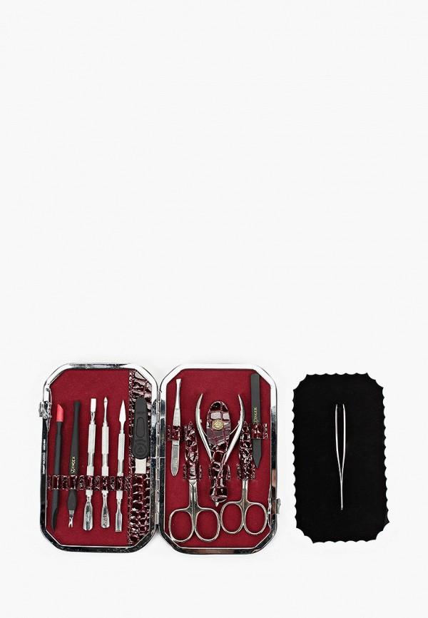 Набор маникюрный Zinger Zinger ZI008LUGTIM5 недорого