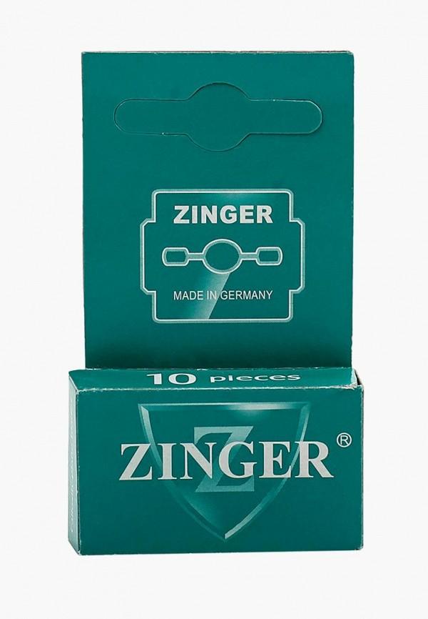 Средство от мозолей Zinger Zinger ZI008LWCLM48 средство от мозолей zinger zinger zi008lwxih70