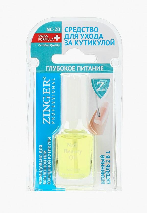 Масло для ногтей и кутикулы Zinger Zinger ZI008LWXIH37 недорого